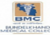 Bundelkhand Medical College (BMC),Admission open-2018
