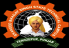 Shaheed Bhagat Singh State Technical Campus (SBSSTC), Admission 2018