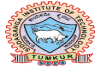 Siddaganga Institute of Technology (SIT) Admission 2016